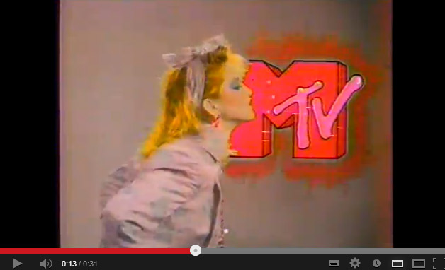 Comerciais Want my MTV