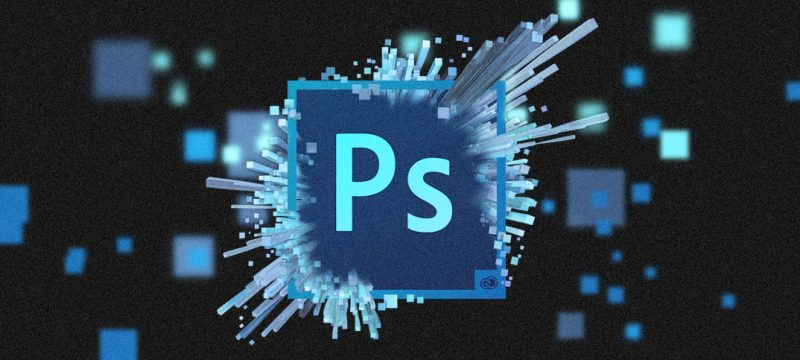 Como alterar o idioma do Photoshop